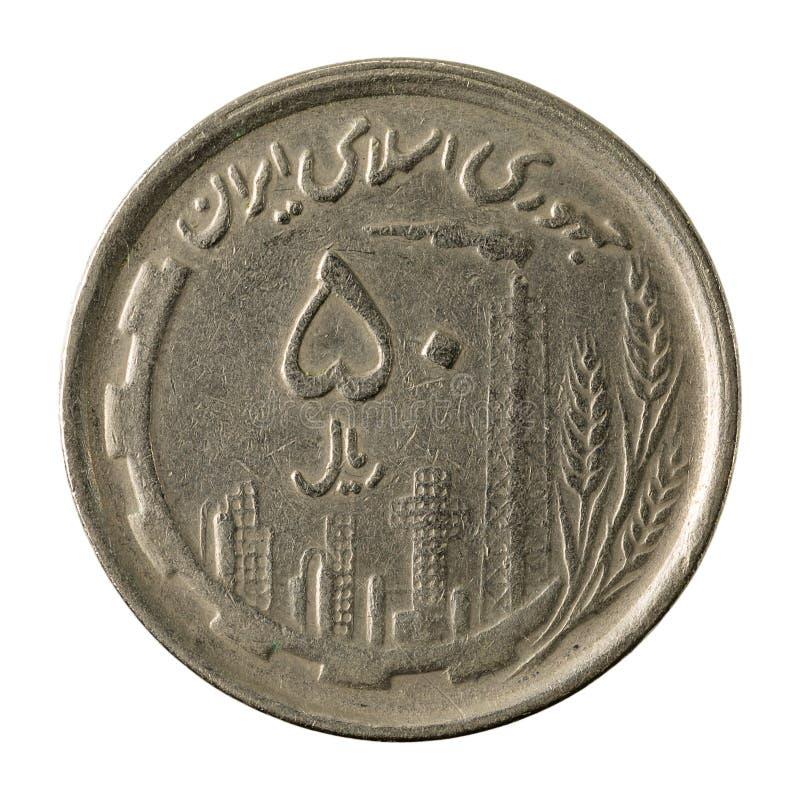 face de pièce de monnaie du rial 50 iranien d'isolement sur le fond blanc images stock