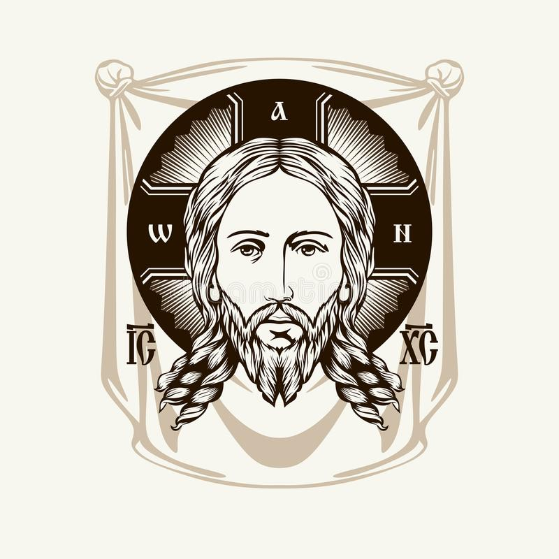 Free Face Of Jesus. Icon Orthodox Church. Royalty Free Stock Images - 122633719