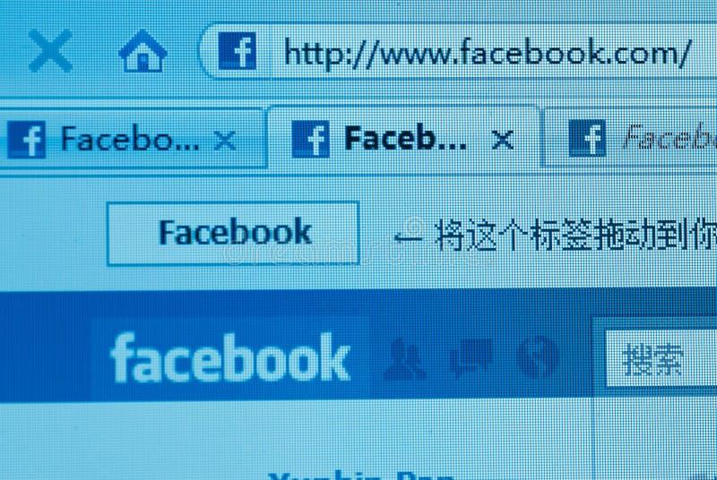 Facebook website. Guangdong China - JAN 19: Facebook website JAN 19, 2011 in Guangdong, China stock photography