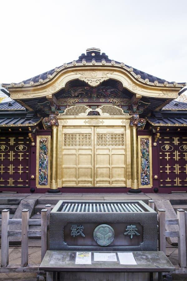 Fachada adornada rica de la capilla de Toshogu en el parque de Ueno (Uenokoen) en Tokio, Japón fotos de archivo libres de regalías