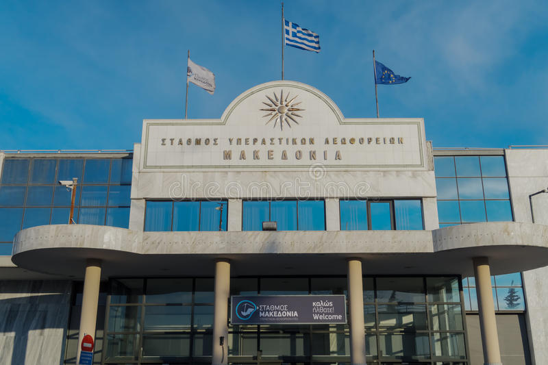 Fachada da estação de ônibus de Tessalónica, Grécia Macedônia KTEL imagem de stock royalty free