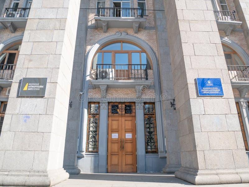 Fachada da sede de construção do departamento anticorrupção nacional de Ucrânia no capital Kiev imagens de stock royalty free