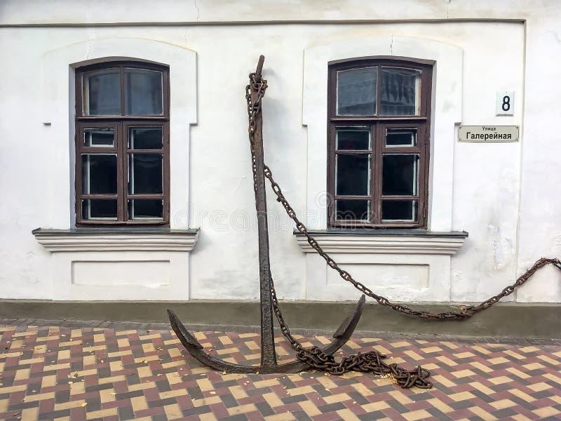 Fachada de Alexander Grin Museum em Feodosia foto de stock royalty free