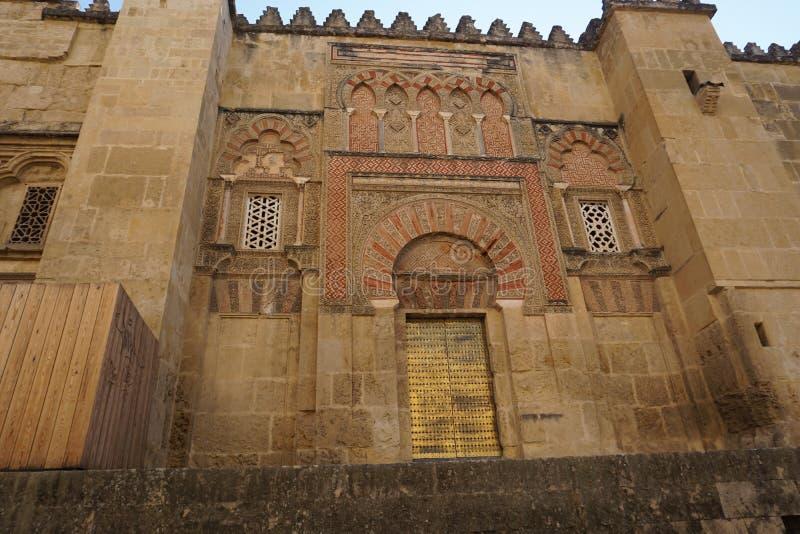 Fachada de la pared del Mesquite imagen de archivo libre de regalías