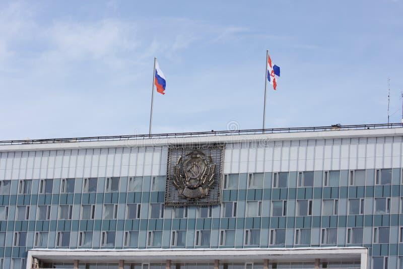 Fachada de um prédio de escritórios na cidade do Perm fotografia de stock royalty free