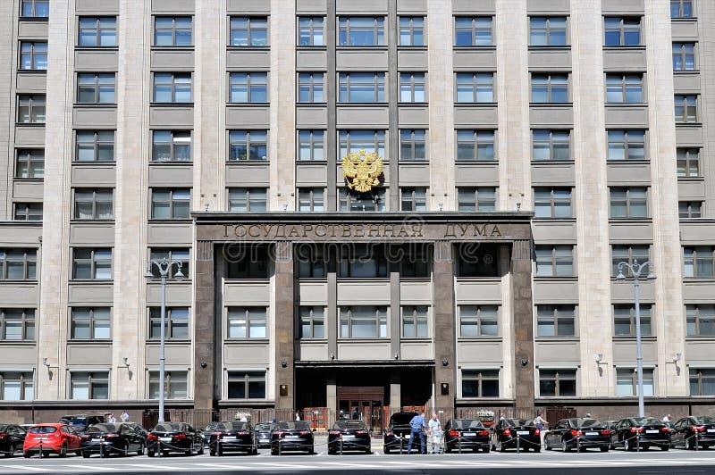 Fachada del edificio del parlamento ruso fotografía de archivo