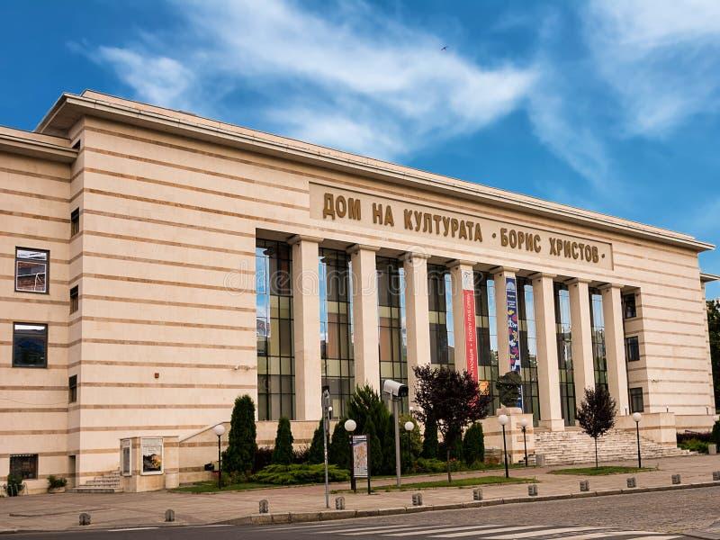 """Fachada del edificio que alberga la Ã""""pera Estatal de Plovdiv fotografía de archivo"""