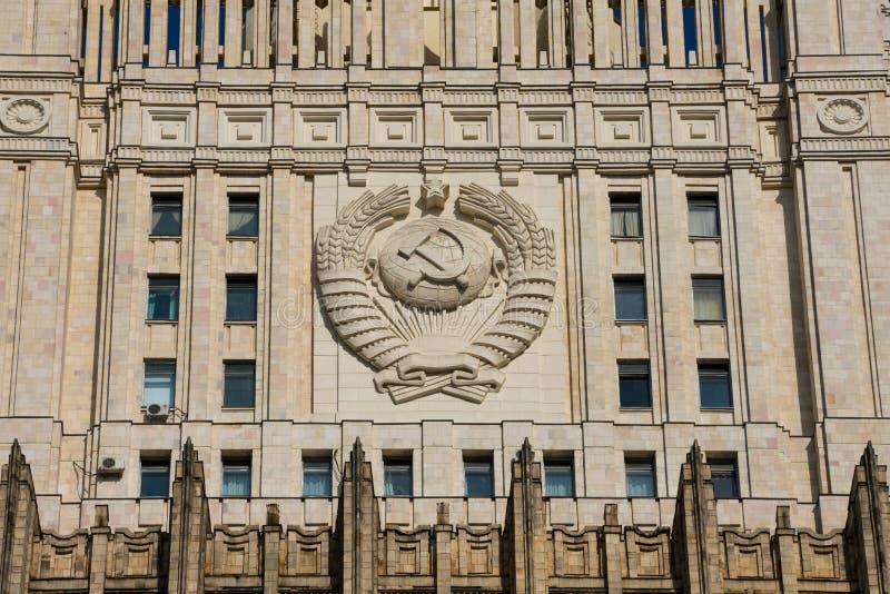 Fachada del Ministerio de Asuntos Exteriores del edificio de la Federación Rusa imagen de archivo