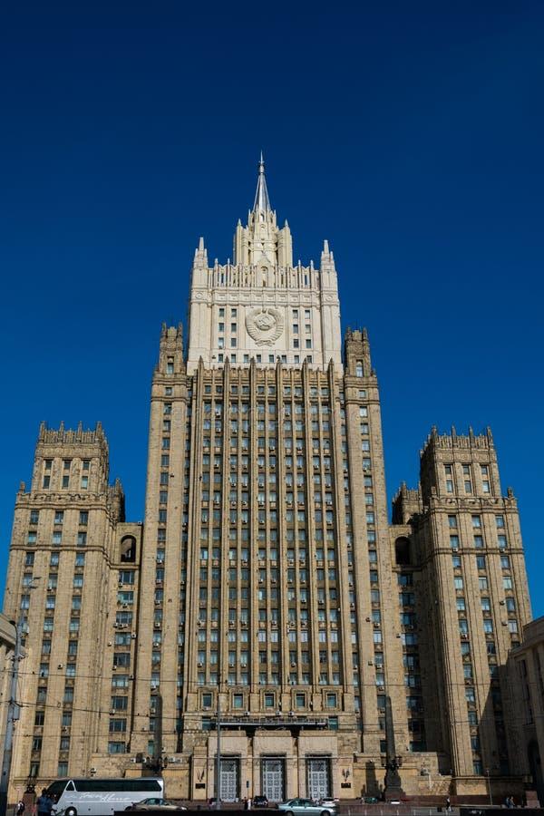 Fachada del Ministerio de Asuntos Exteriores del edificio de la Federación Rusa fotografía de archivo libre de regalías