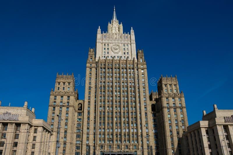 Fachada del Ministerio de Asuntos Exteriores del edificio de la Federación Rusa fotos de archivo