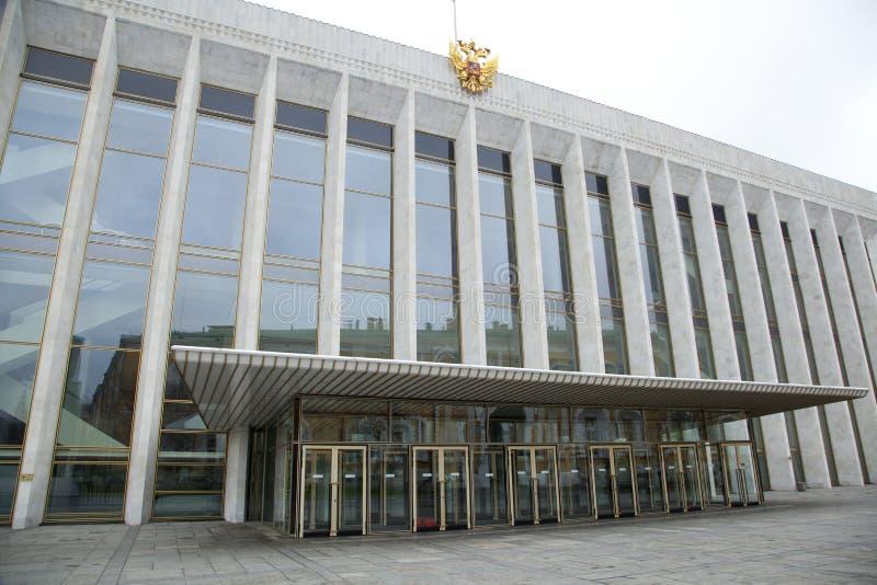 Fachada do palácio do Kremlin do estado em Moscou imagens de stock