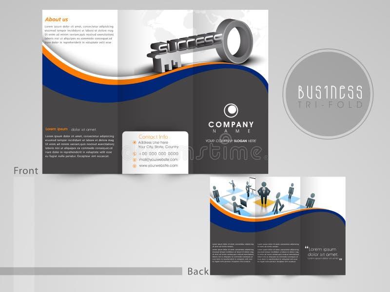 Fachowa trifold ulotka lub szablon dla biznesu ilustracja wektor