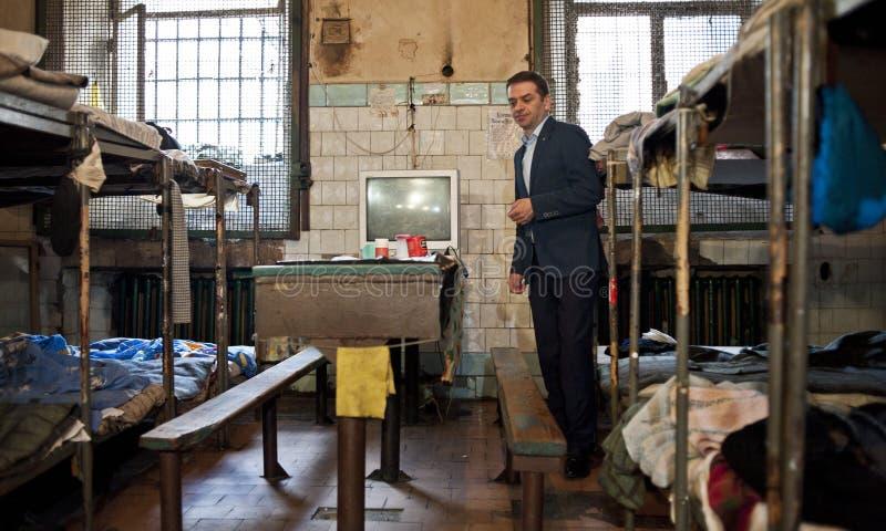 Facilidade da detenção de Kyiv fotos de stock royalty free