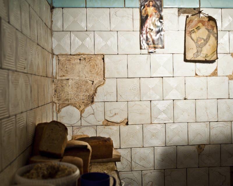 Facilidade da detenção de Kyiv fotografia de stock royalty free
