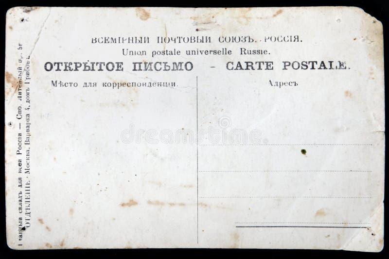 Facklig postaleuniverselle Russie, cartepostale royaltyfri bild