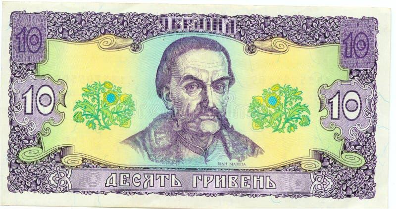 facture du hryvnia 10 de l'Ukraine, 1992 images stock