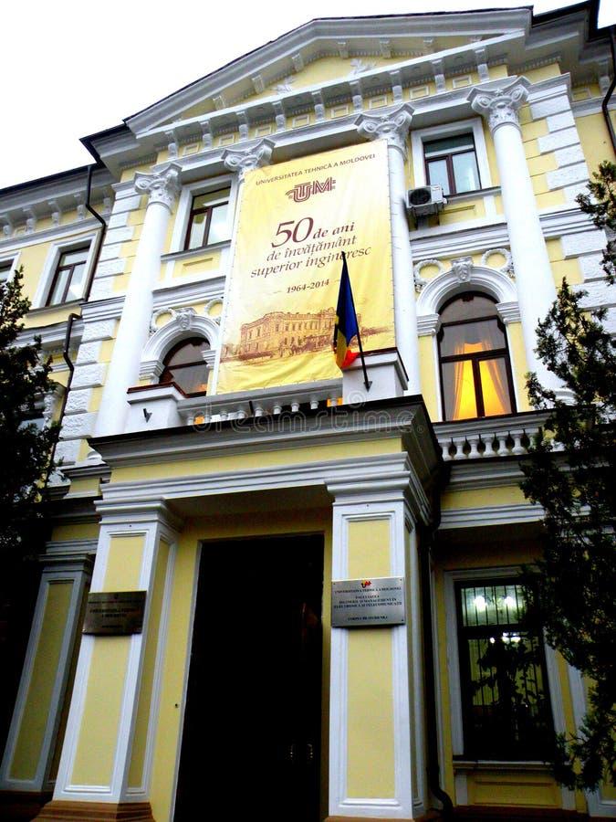 Faculdade da engenharia em Chisinau, Moldávia, Romênia imagem de stock