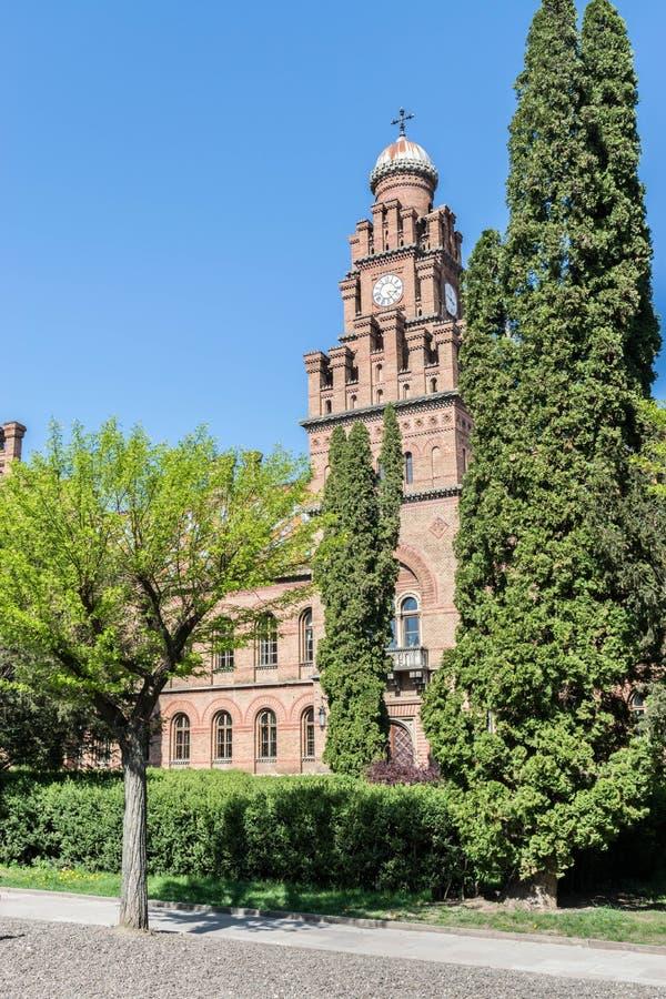 Faculté de géographie à l'université de ressortissant de Chernivtsi photos stock