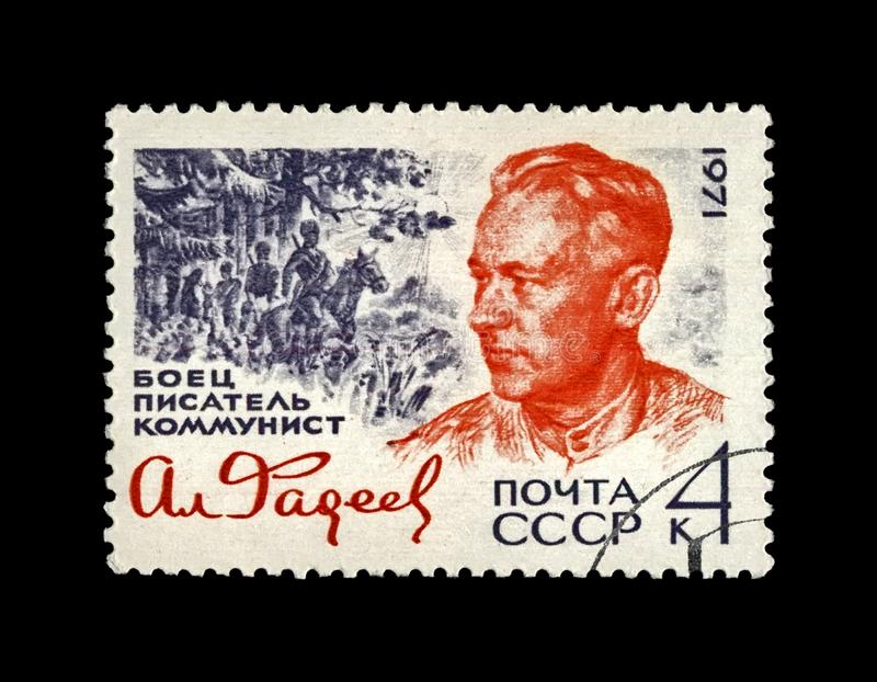 Fadeyev Alexander, famous russian writer, USSR, circa 1971,. USSR - CIRCA 1971: canceled stamp printed in the USSR shows Alexander Fadeyev (1901-1956), famous stock photos