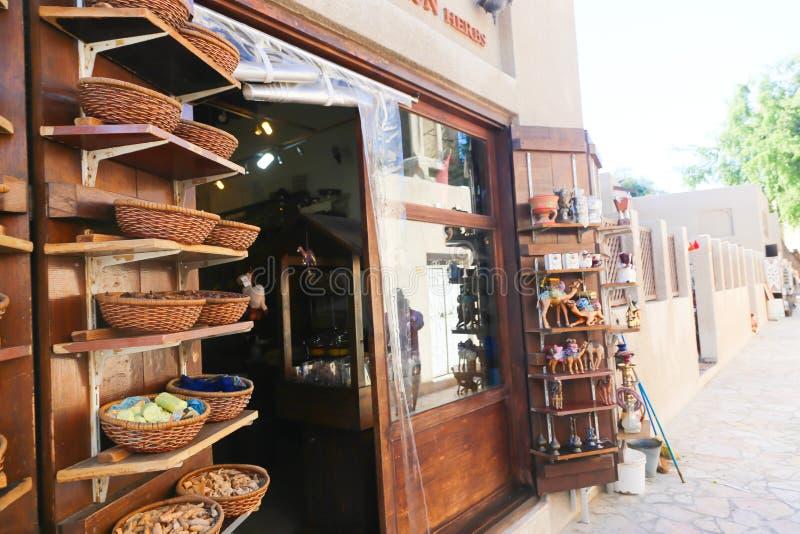 Fahidy老市迪拜,阿拉伯联合酋长国 图库摄影