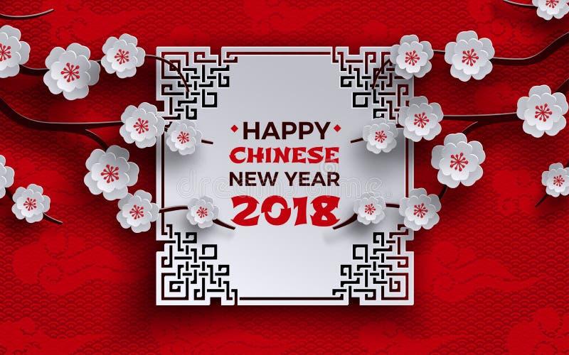 Fahne 2018 des Chinesischen Neujahrsfests mit weißem aufwändigem Rahmen, Kirschblüte/Kirsche blüht Baum, roten Musterhintergrund  vektor abbildung