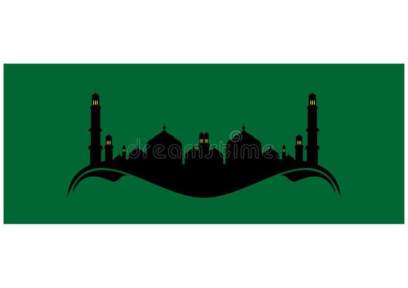 Fahne Ramadhan Kareem f?r Moslems, die feiern lizenzfreies stockbild