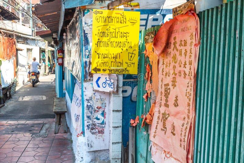 Fahnen auf den Wänden Bangkok stockbilder