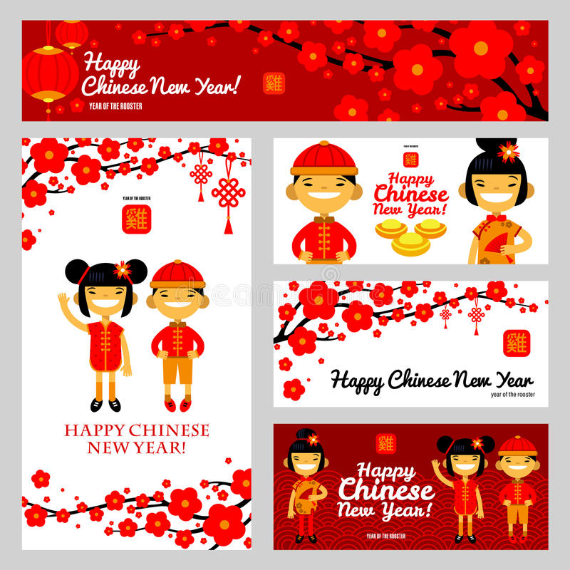Fahnen eingestellt vom Chinesischen Neujahrsfest Flieger, Poster, Ikonen, Logos, Glückwünsche Vektorillustrationsgestaltungseleme vektor abbildung