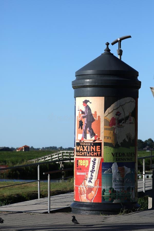 Fahnen in Holland lizenzfreie stockfotos