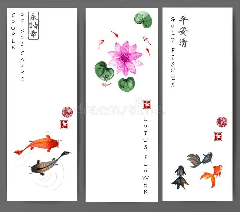 Fahnen mit Karpfen, Goldfischen und Lotosblumen im Wasser Traditionelles orientalisches Tintenmalerei sumi-e, Usünde, GehenHua vektor abbildung