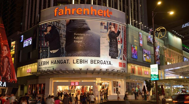 Fahrenheit 88. Is a shopping centre in Bukit Bintang, Kuala Lumpur, Malaysia. The  building reopened in August 2010 after undergoing extensive renovation works royalty free stock image
