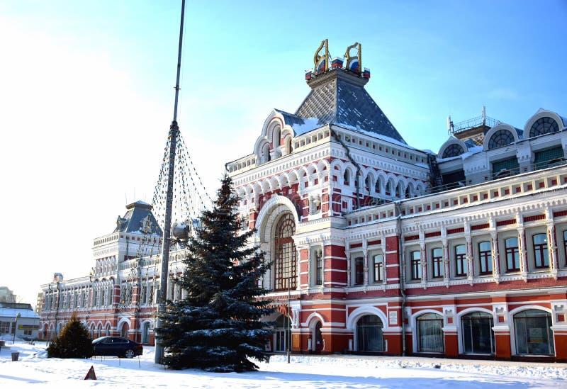 Fair of Nizhny Novgorod. At royalty free stock images