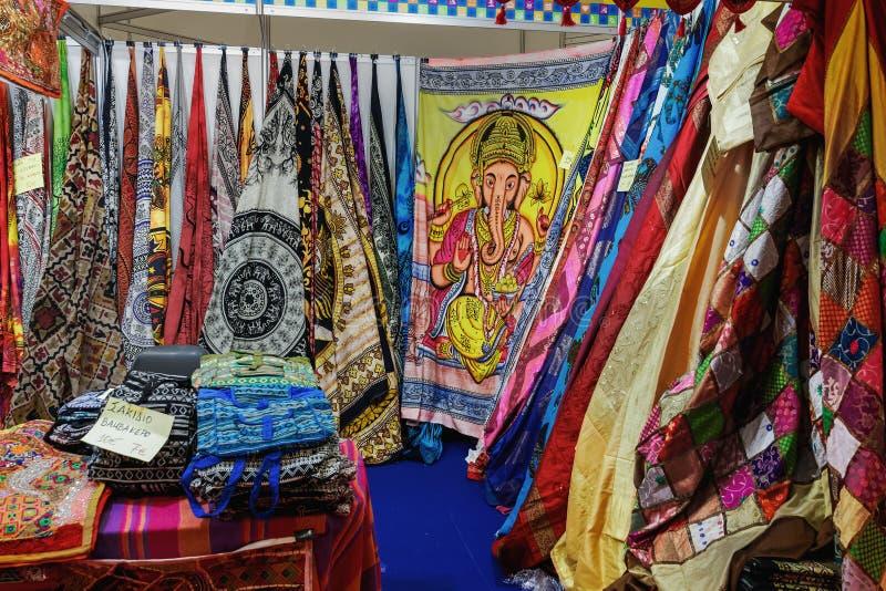 Thessaloniki, Greece nside 84rth International fair pavilions. stock image