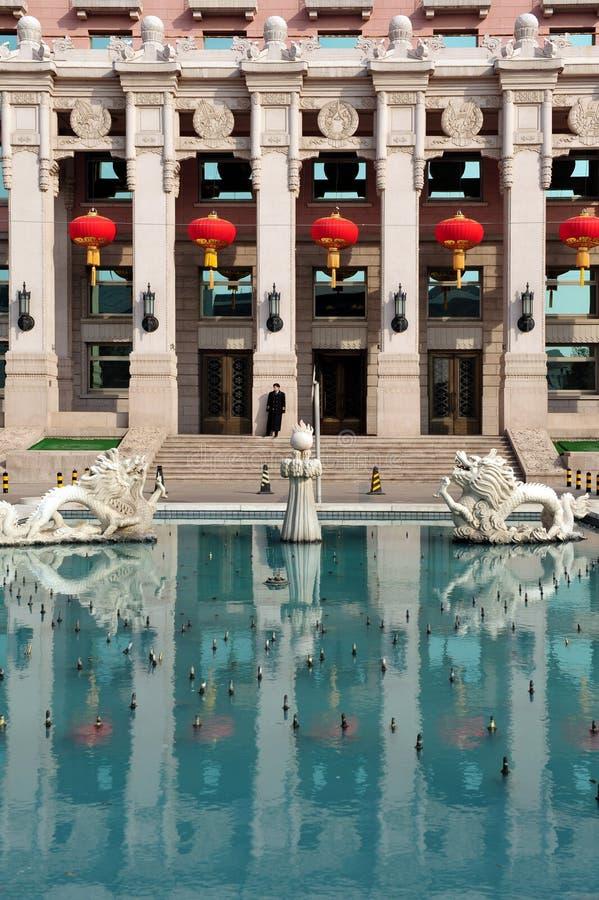 Fairmont北京旅馆在北京中国 库存照片