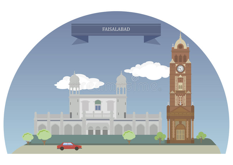 Faisalabad, Пакистан иллюстрация вектора