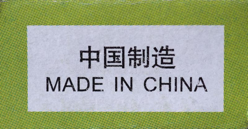 Fait dans le label de la Chine photos stock