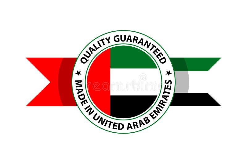 Fait dans le timbre de qualité des Emirats Arabes Unis Illustration de vecteur illustration de vecteur