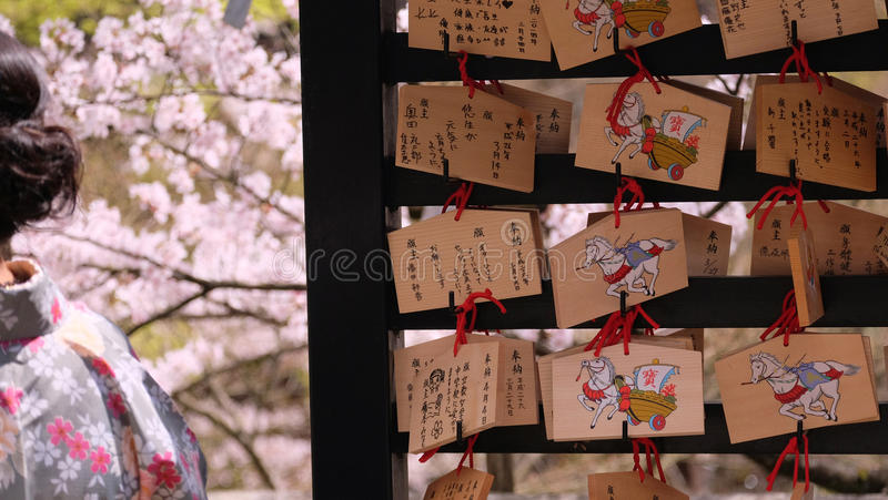 Faites Sakura souhaiter image stock