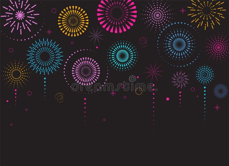 Fajerwerki i świętowania tło, zwycięzca, zwycięstwo plakat ilustracji