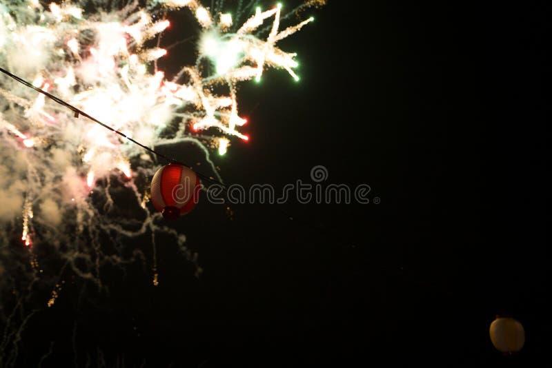 Fajerwerki i lampion zdjęcia royalty free