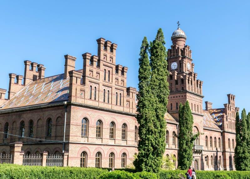 Fakultet geografii Chernivtsi obywatela uniwersytet zdjęcie stock