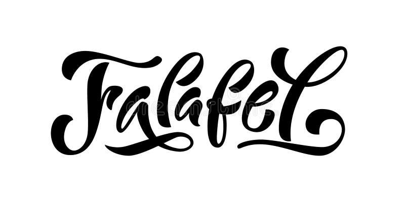 Falafel s?owo R?ka rysuj?cy teksta logo Wektorowa ilustracja dla falafel jedzenia ulicznego rynku ilustracji