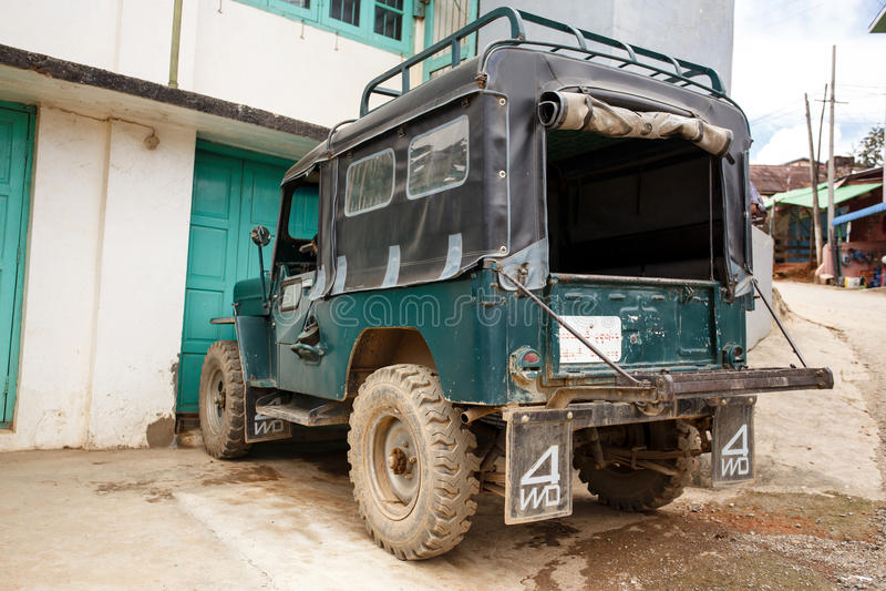 Falam,缅甸(缅甸) 免版税库存图片