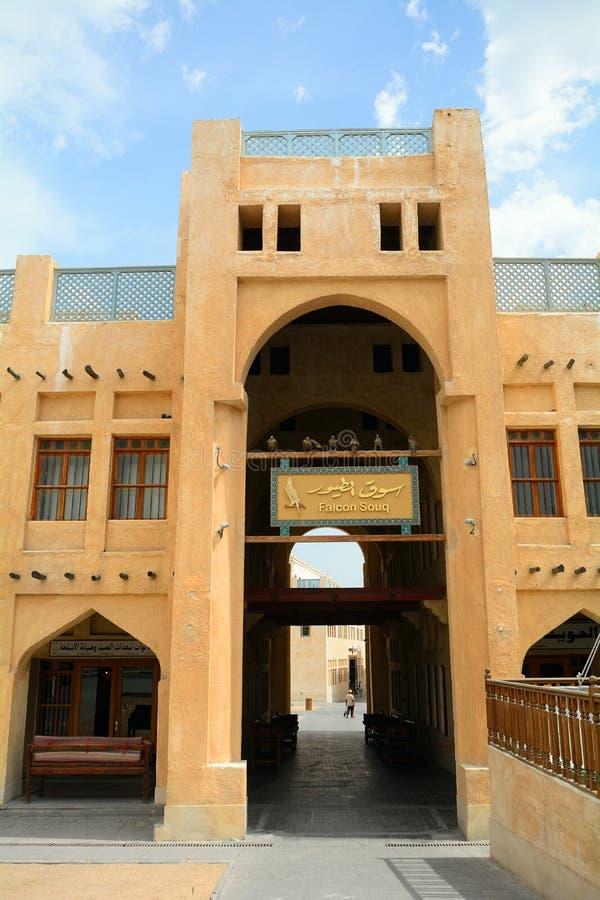 Falk Souq, Doha, Qatar royaltyfri fotografi
