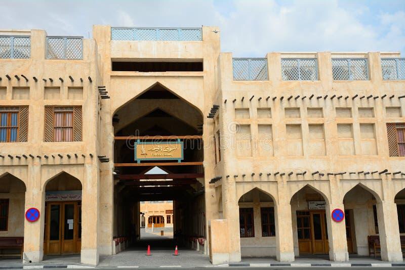 Falk Souq, Doha, Qatar royaltyfri foto