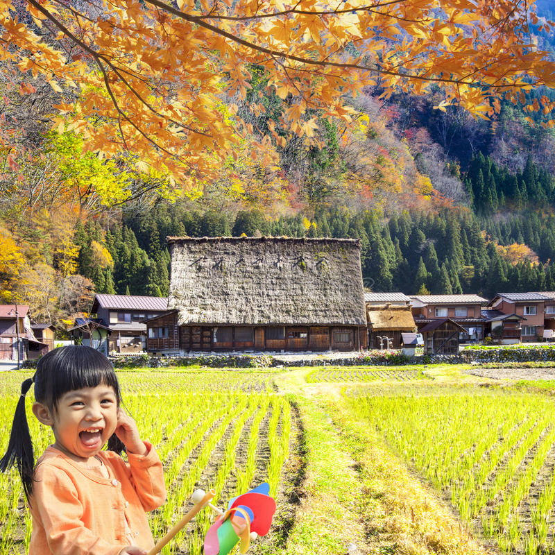 Fall season of Historic Villages of Shirakawa-go and Gokayama, J stock image