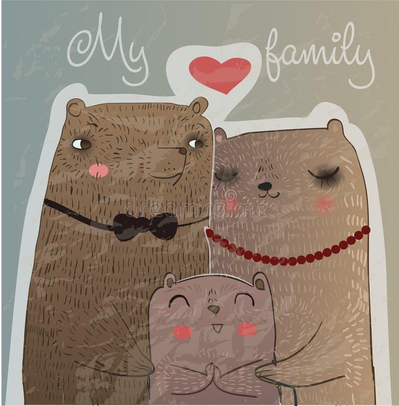 Família bonito do urso ilustração do vetor