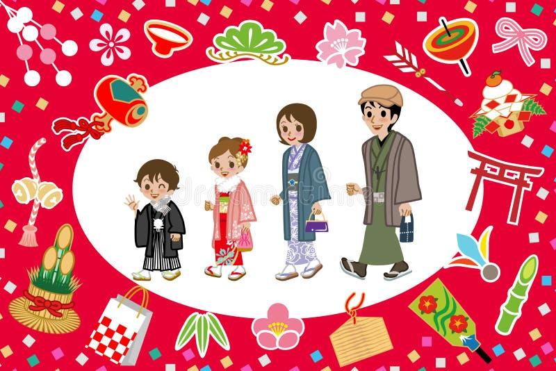Família do quimono e encantos de boa sorte japoneses ilustração royalty free