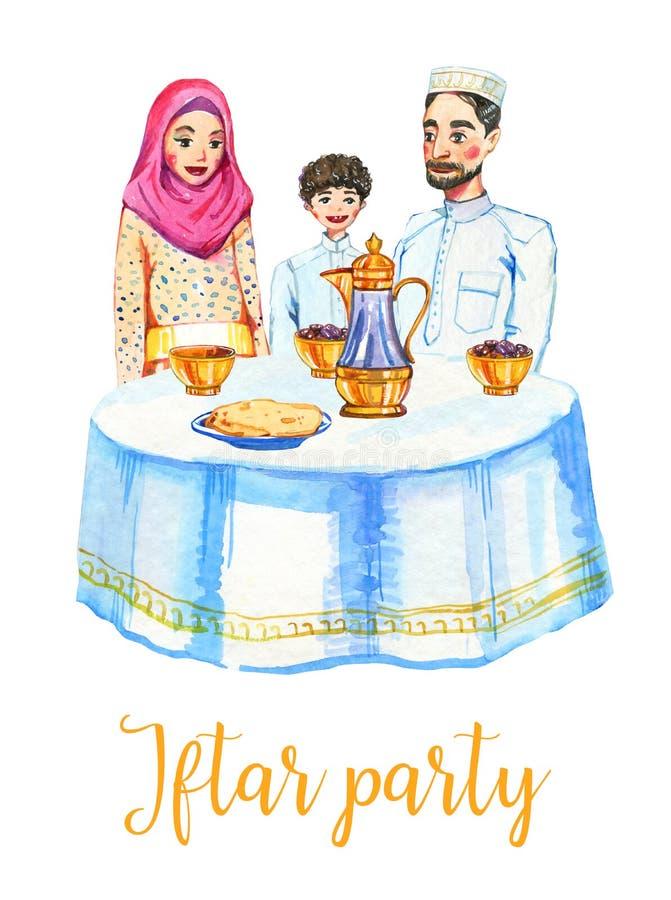 Família muçulmana feliz com celebração do partido de Ramadan Kareem Iftar do menino, ilustração tirada mão da aquarela ilustração stock