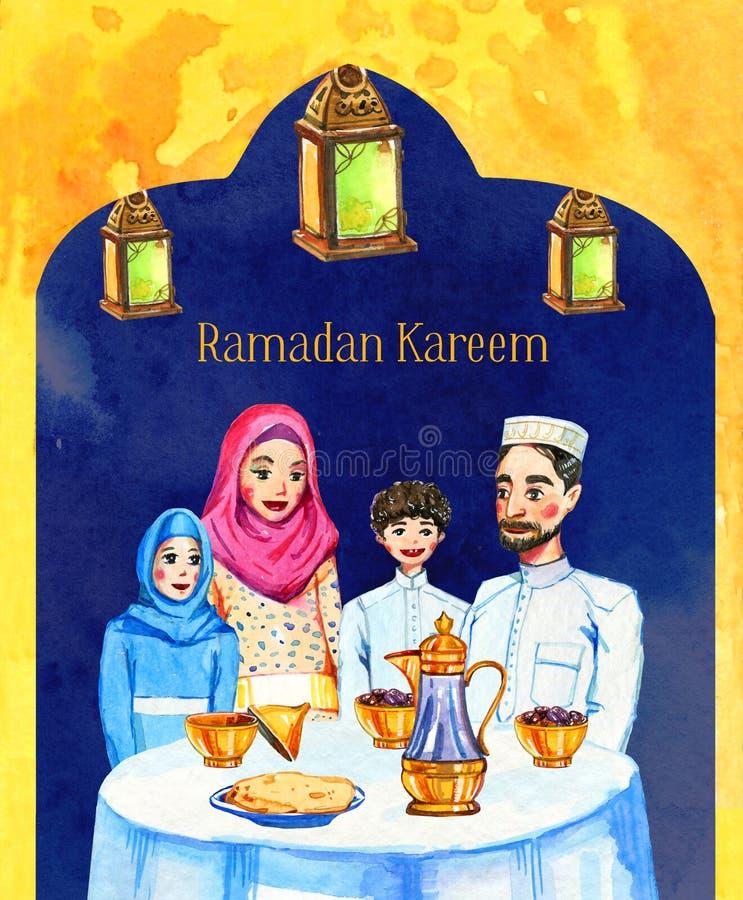 A família muçulmana feliz com duas crianças e as decorações Ramadan Kareem Iftar party a celebração, a ilustração tirada mão o da ilustração royalty free